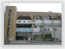 College of Tourism