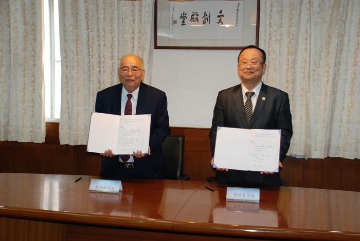 台南應用科大與南良集團締結合作聯盟-生活服務產業系