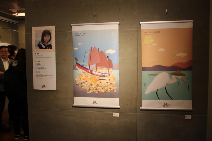 南應大海報創作展發布「台風緊抱」-民俗信仰